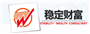 STABILITY WEALTH CONSULTANT CO., LTD.