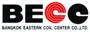 Bangkok Eastern Coil Center Co., Ltd./บริษัท บางกอกอิสเทิร์นคอยล์เซ็นเตอร์ จำกัด