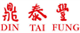 Taster Food (Thailand) Ltd (Din Tai Fung)/เทสเตอร์ ฟู้ด ประเทศไทย จำกัด