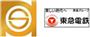 Saha Tokyu Corporation Co., Ltd.